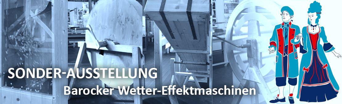 wettermuseum_barocke_wetter_slider_1.jpg